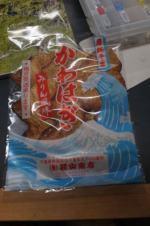 2013_9_11_Suzuki_gift