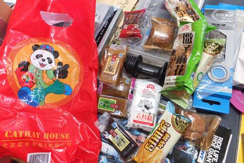 2013_9_11_china_gift_2