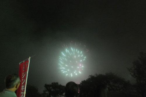 2013_9_8_fireworks