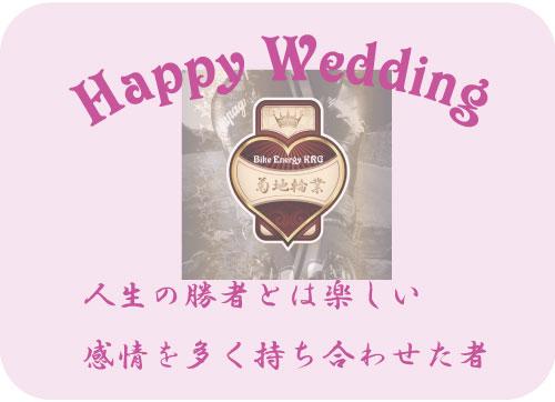2013_11_13_wedding