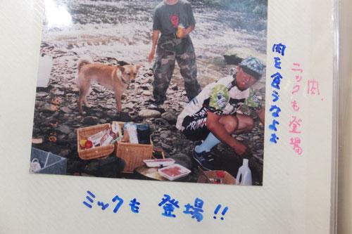 2014_2_20_1998_7_camp