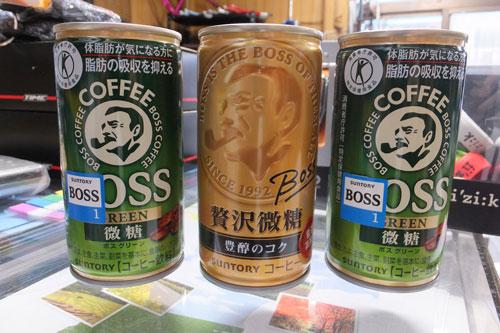 2014_3_1_coffee